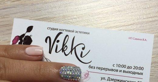 фотография Студии ногтевой эстетики Vikki