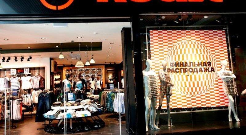 320b3f7e6ef30 Магазин молодежной одежды House в ТЦ Космопорт - отзывы, фото ...
