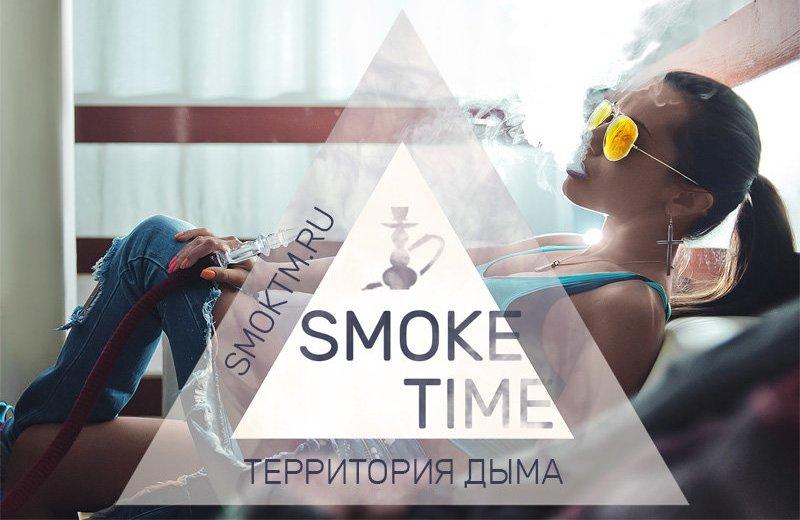 Фотогалерея - Кальянная SmokeTime в Люблино
