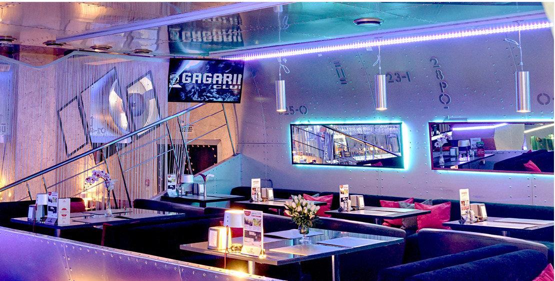 фотография Кафе-клуба Gagarin club на Молодёжном проспекте