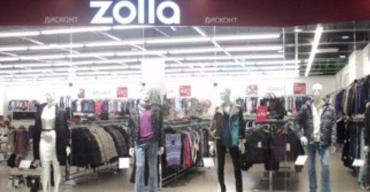 957ee9169512 Магазин Zolla в ТЦ Рио - отзывы, фото, каталог товаров, цены, телефон,  адрес и как добраться - Одежда и обувь - Москва - Zoon.ru