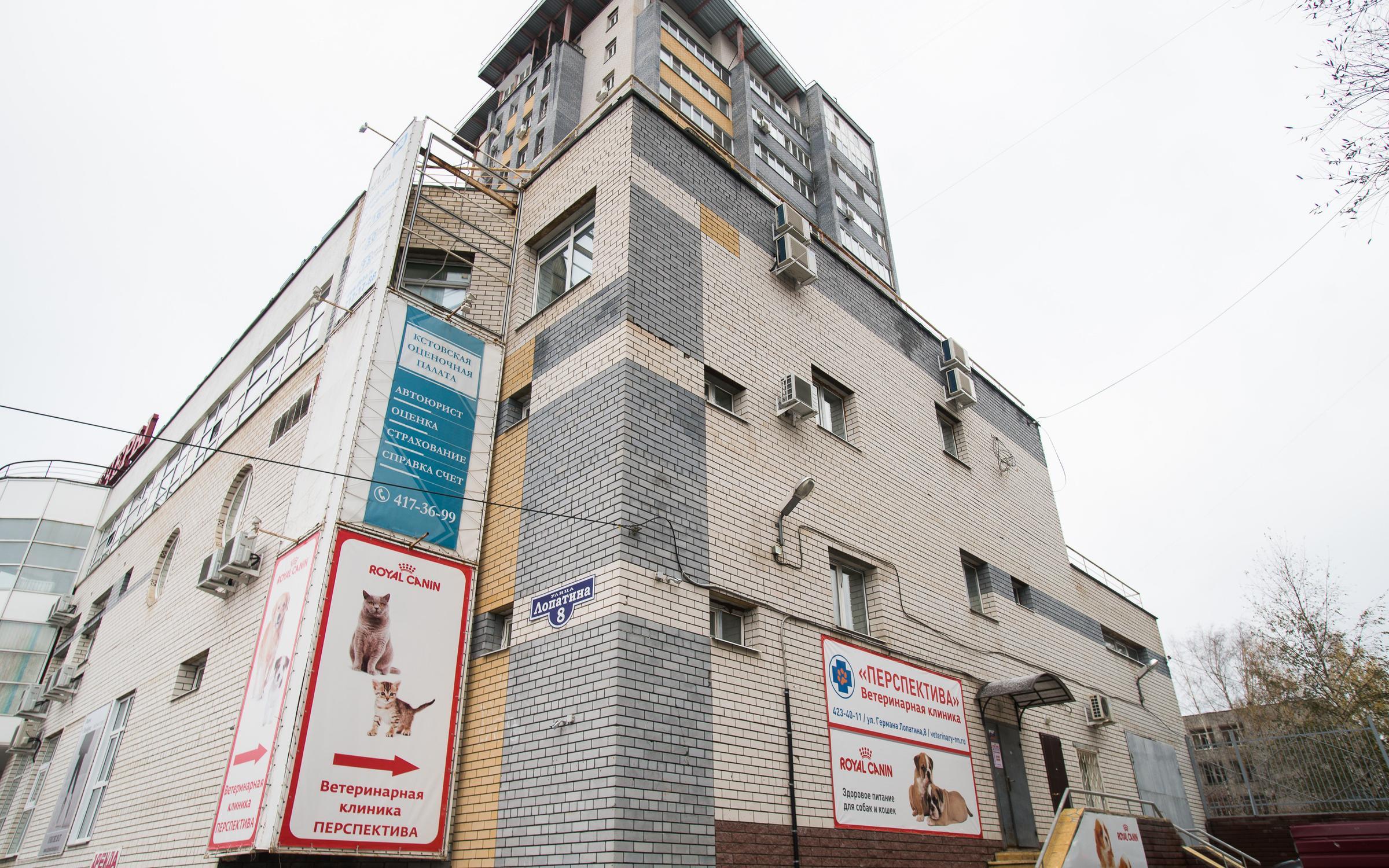 Краевая детская больница г. красноярска