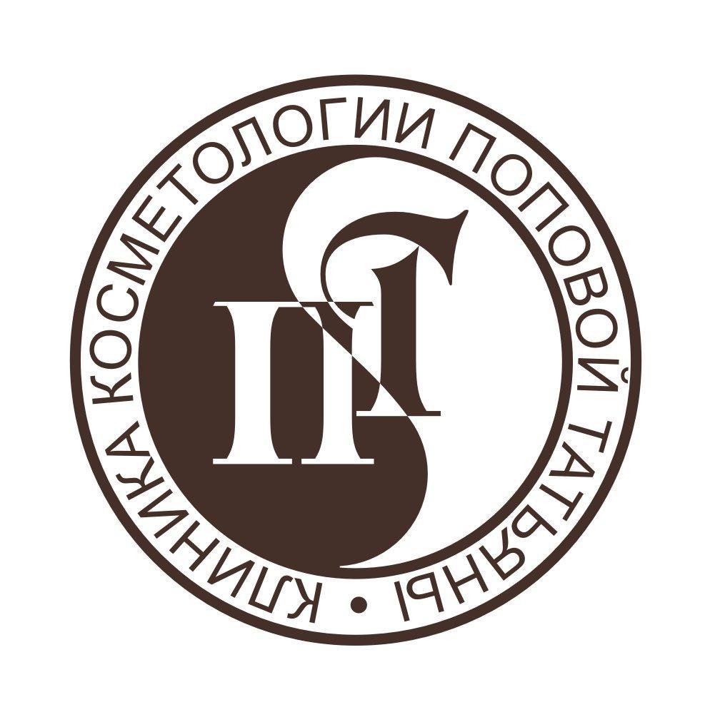 фотография Клиники косметологии Поповой Татьяны