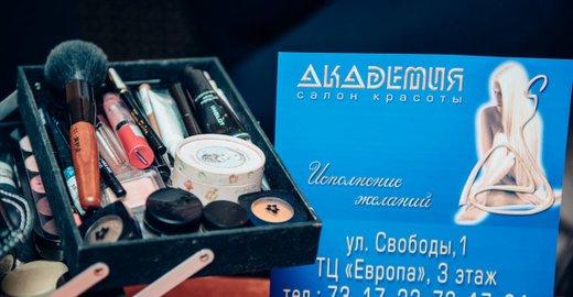 салоны красоты ярославль на московском проспекте