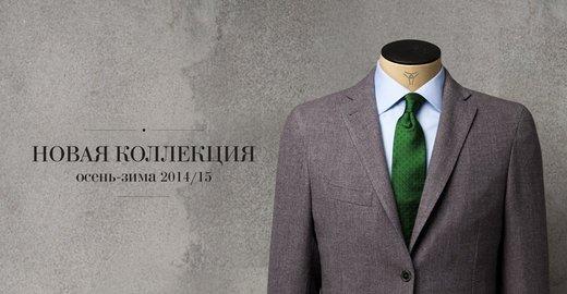 a5c3dcc31b86 Магазин The Windsor Knot на метро Тульская - отзывы, фото, каталог товаров,  цены, телефон, адрес и как добраться - Одежда и обувь - Москва - Zoon.ru