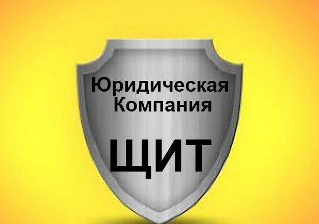 петрозаводск юридическая консультация бесплатно