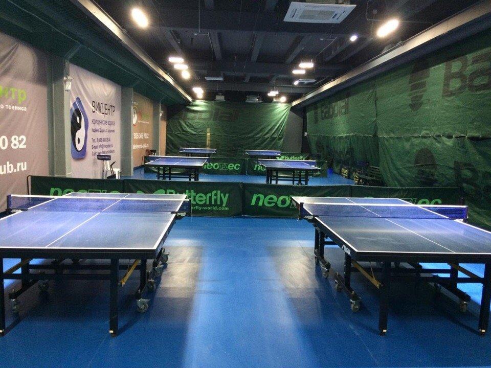 фотография Клуба настольного тенниса ЛуЦентр