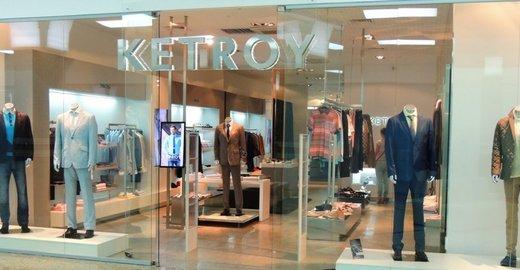 Магазины норвегии приглашают за дешевыми покупками