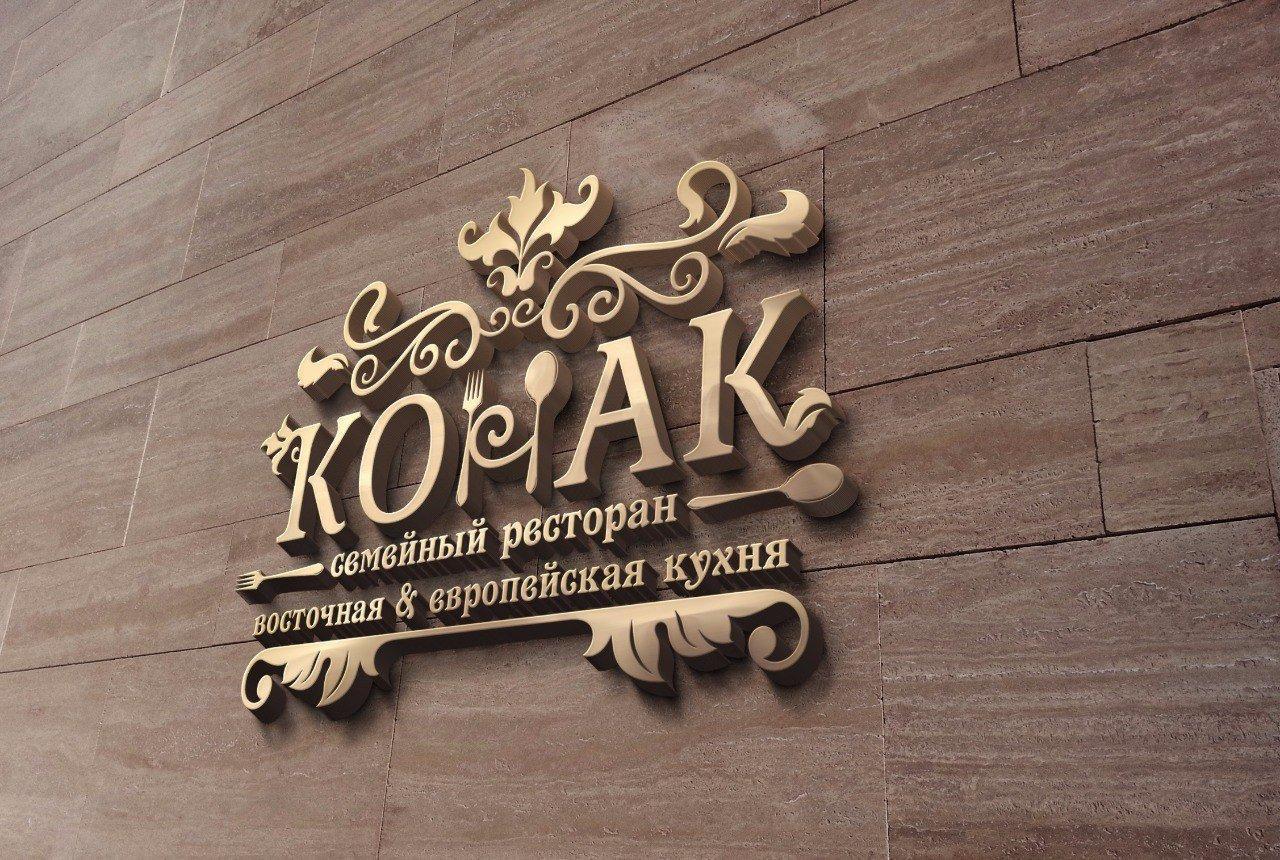 фотография Ресторана Конак на улице Гарибальди, 4г