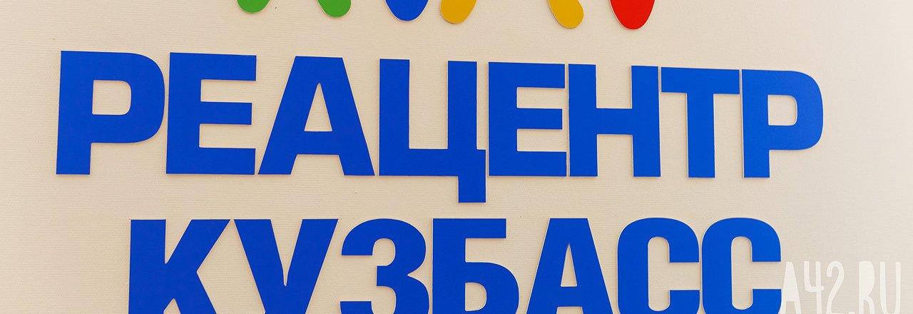 фотография Детского отделения неврологии и рефлексотерапии Реацентр на улице Дзержинского