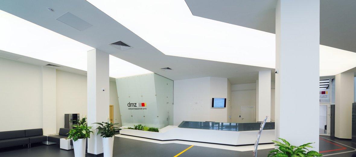 Фотогалерея - Немецкий Медицинский Центр DMZ на Дорожной улице