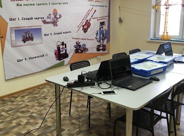 фотография Лаборатории робототехники Инженеры будущего на Линейной улице