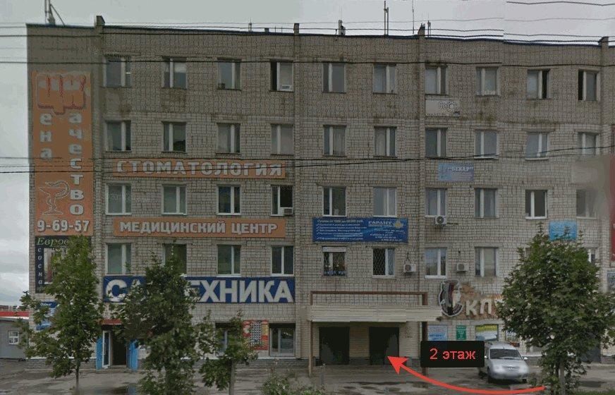 фотография Салона красоты КЛЕОПАТРА в Коврове