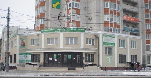 фотография Медицинского диагностического центра Юго-Западный на улице Космонавтов