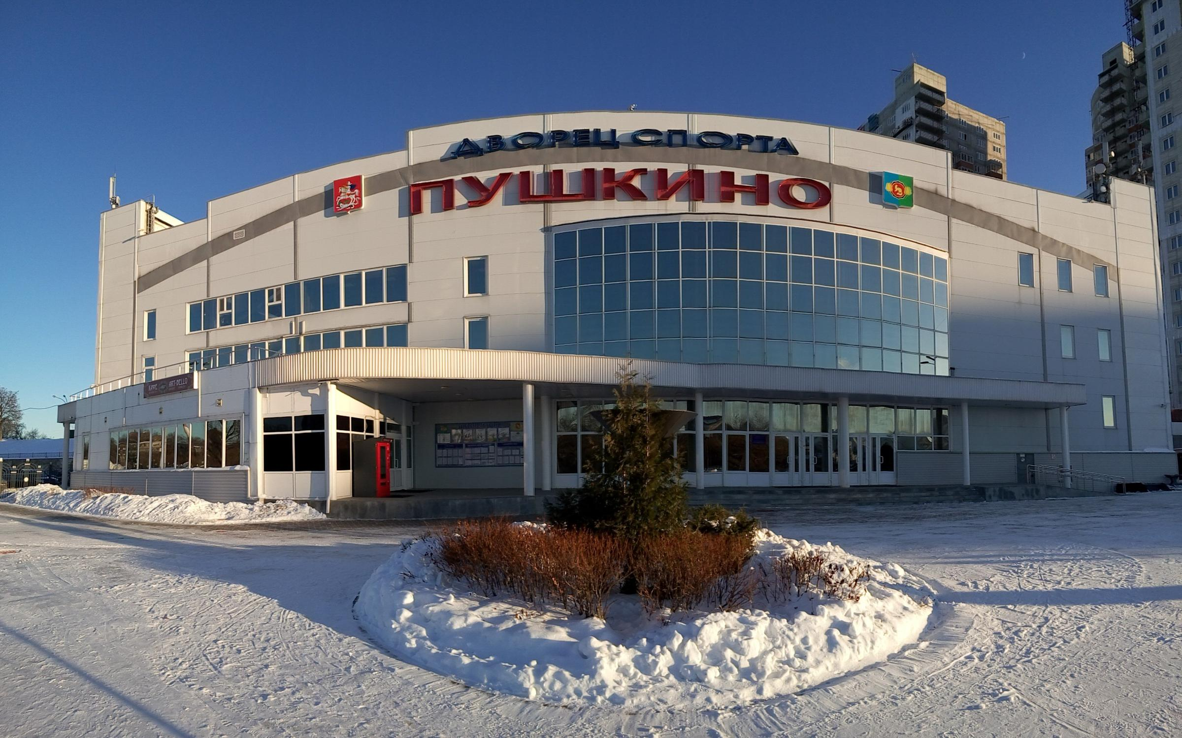 фотография МБУ ПМРМО Дворец спорта Пушкино