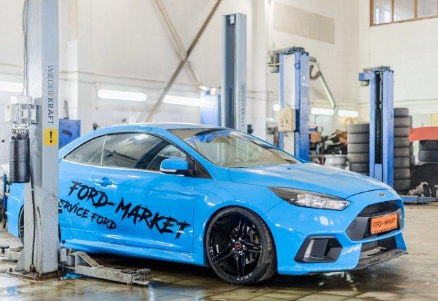 ford market седова 10
