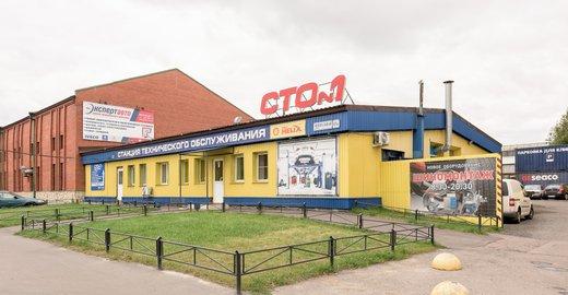 фотография СТО №1 на Минеральной улице