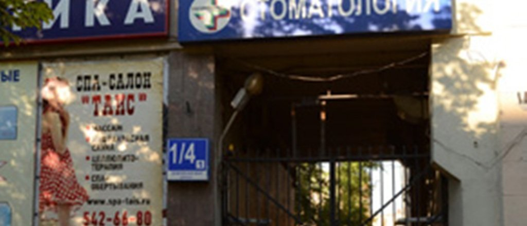 фотография Салона эротического массажа Таис на улице Земляной Вал