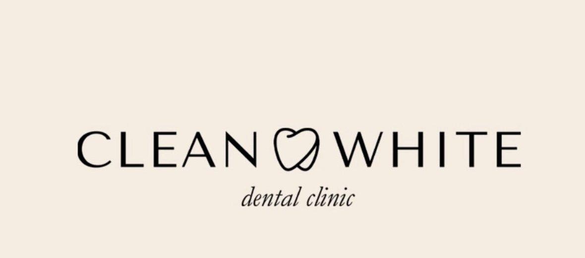 Фотогалерея - Центр стоматологии Clean&White