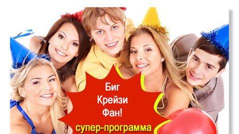 фотография Праздничного агентства Виртуозы