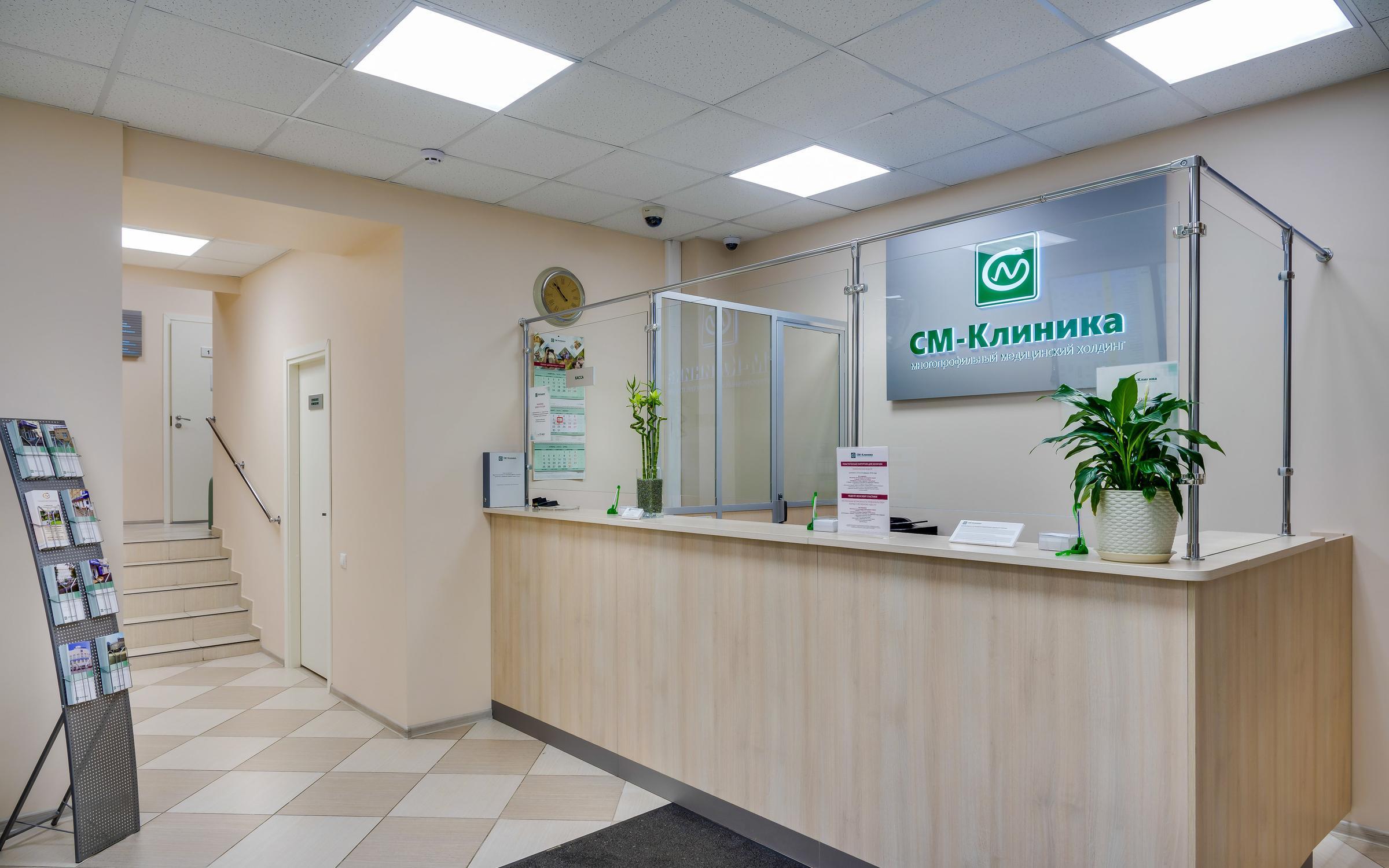 фотография Многопрофильного центра СМ-Клиника на Лесной улице