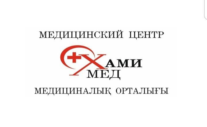 фотография Медицинского центра Хами Мед на улице Жарокова