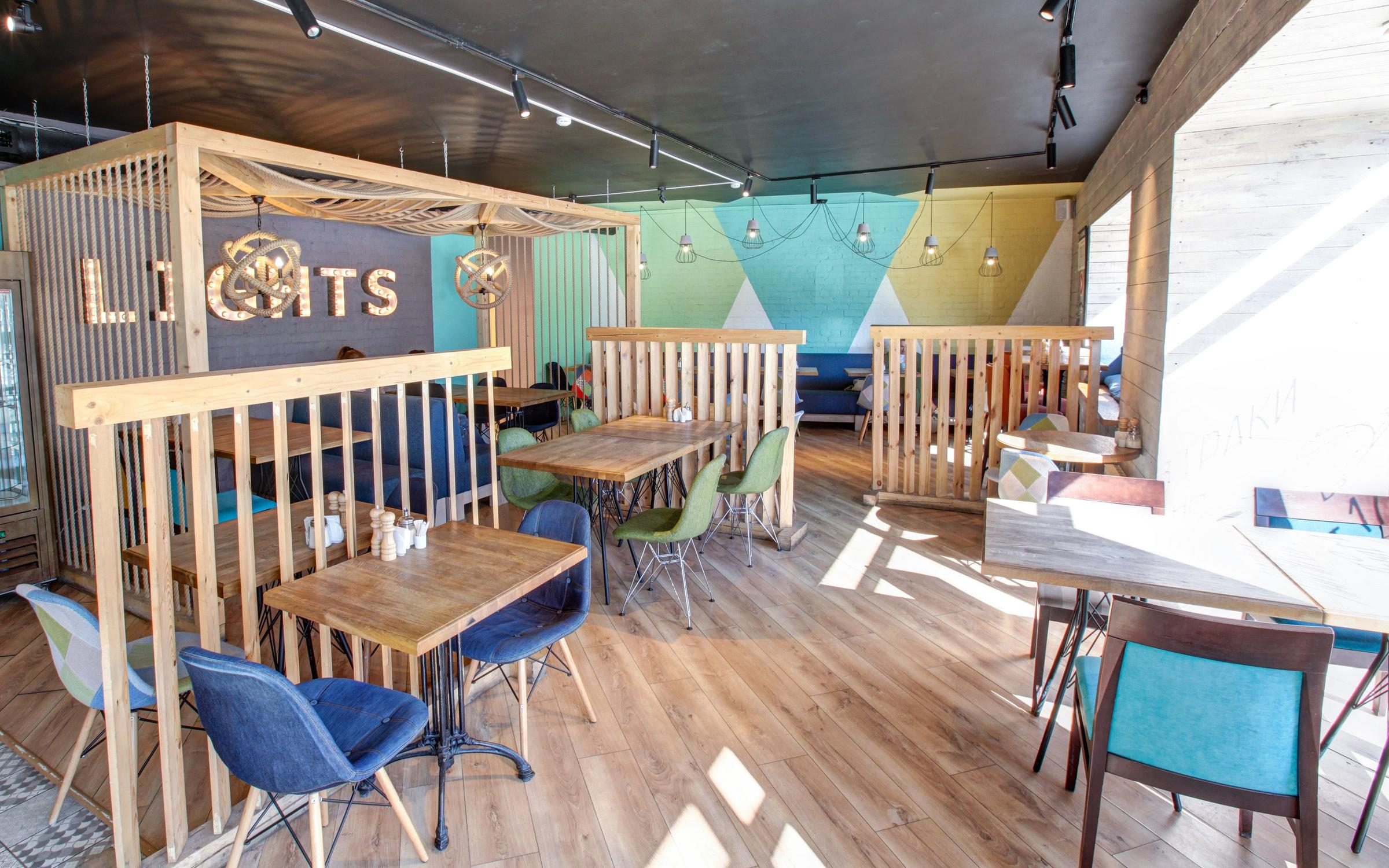 фотография Кафе Lights cafe на Нижней Радищевской улице