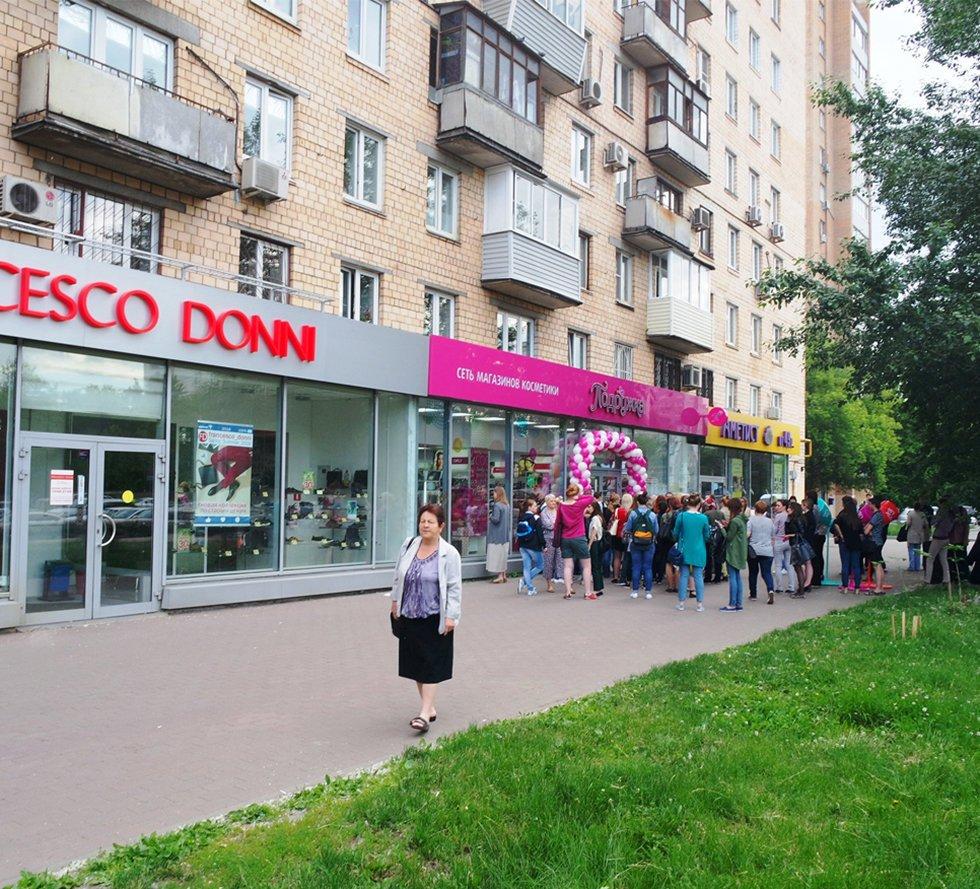 Преображенская Площадь Магазины Рядом