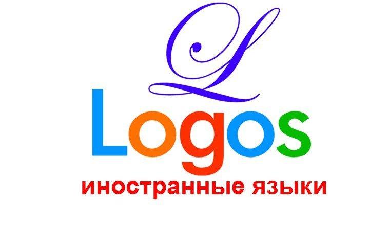 фотография Центр развития для детей и взрослых Логос на проспекте Мира