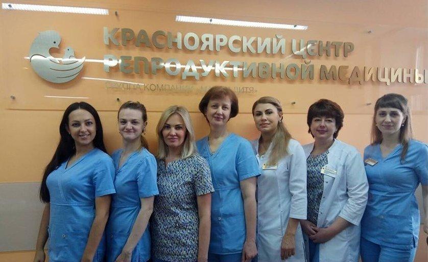 фотография Красноярский центр репродуктивной медицины Мать и дитя на Коломенской улице