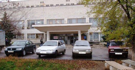 Яхромская больница врачи