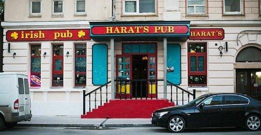 фотография Harat's Pub в Кировском районе