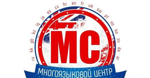 фотография Многоязыковой центр МС на Туапсинской улице