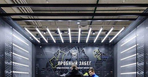 a9e43144fa1 Фирменный магазин Nike в ТЦ РИО - отзывы