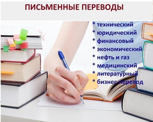фотография Бюро переводов Краснодар на улице Калинина