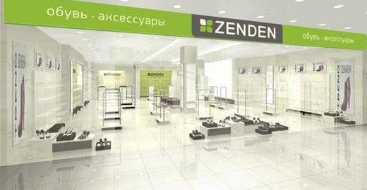 Zenden в Санкт-Петербурге - адреса магазинов, каталог