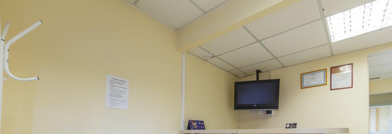 фотография Диагностического центра МедЭкспресс на улице 9 Мая