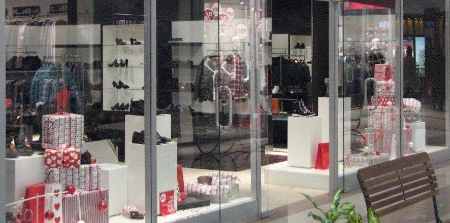 9846fc050 Магазин GEOX в ТЦ Калужский - отзывы, фото, каталог товаров, цены, телефон,  адрес и как добраться - Одежда и обувь - Москва - Zoon.ru