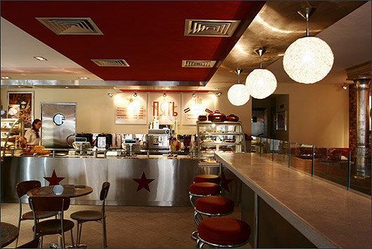 фотография Кафе быстрого обслуживания Prime на метро Красные ворота