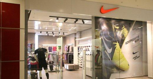 Спортивный магазин Nike в ТЦ Июнь 👗👞 отзывы, фото, цены, телефон и адрес  - Одежда и обувь - Красноярск - Zoon.ru 5f32815a7a5