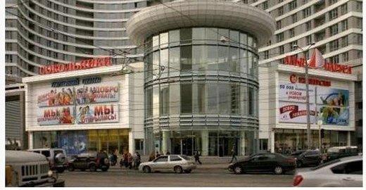 Отзывы о ТЦ Сокольники на Русаковской улице - Торговые центры - Москва c8d3162a887
