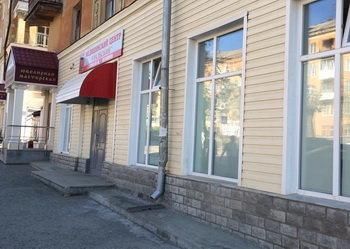 фотография Медицинского центра Уральский на улице Ватутина в Первоуральске