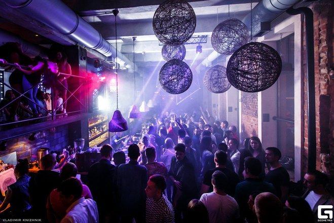Ночные клубы в ростове на дону на табачке танцовщица в ночном клубе москвы