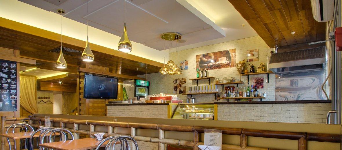 Фотогалерея - Золотая кофейня на Ленинградском шоссе