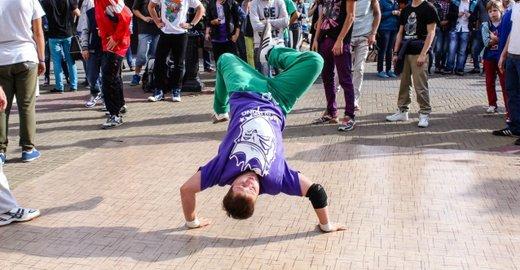 Студия уличного танца в г Сургуте