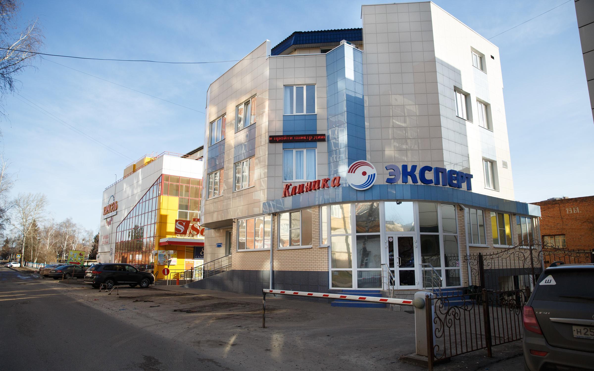 фотография Многопрофильного центра Клиника Эксперт на улице Карла Либкнехта, 7