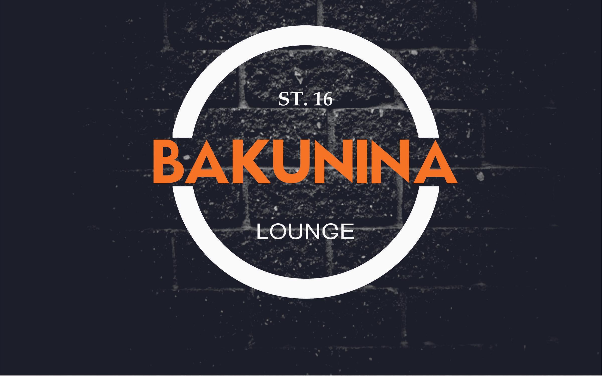 фотография Кальянной Bakunina Lounge на метро Площадь Александра Невского 1