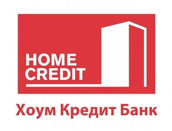 банк хоум кредит банкоматы