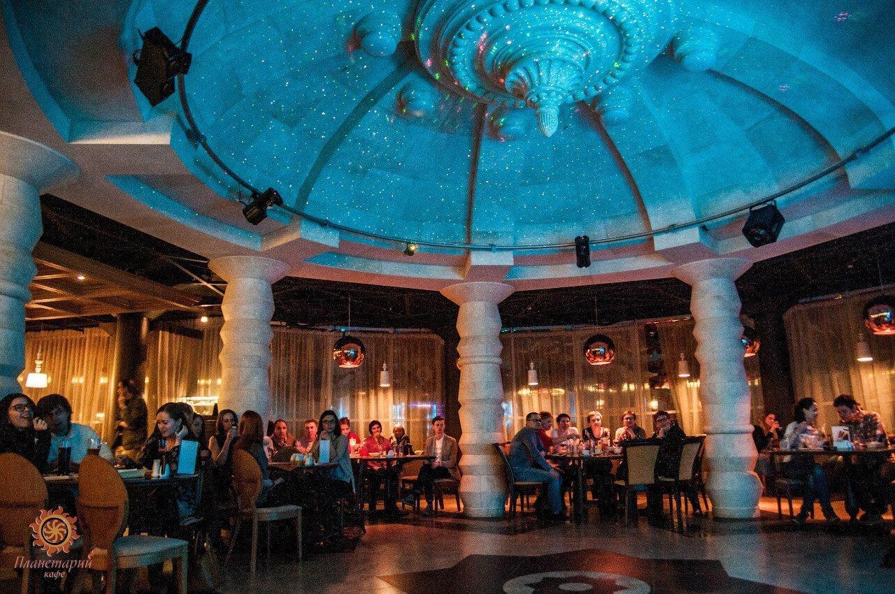фотография Планетария кафе здорового питания на улице Радищева