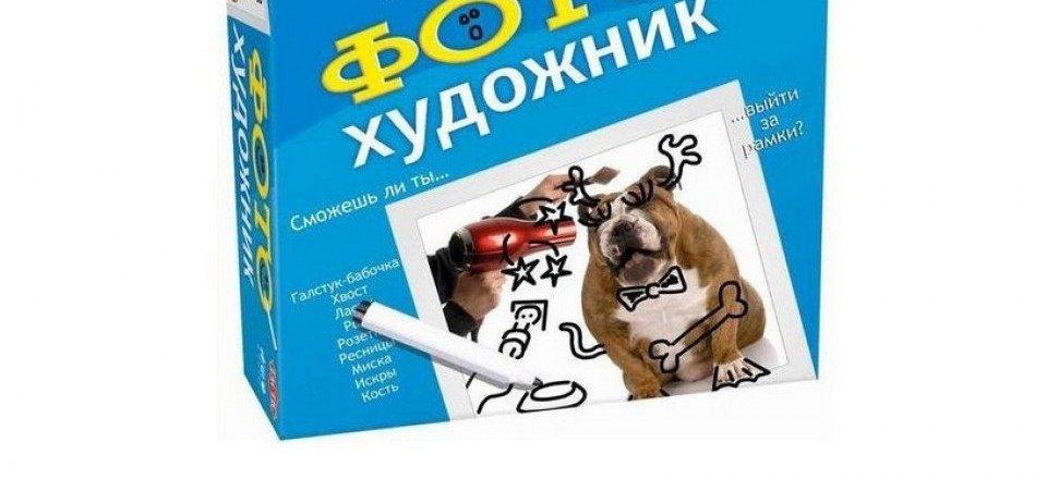 фотография Интернет-магазина Best-toy